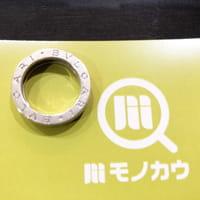 【モノカウ】ブルガリ(BVLGARI)B-Zero1 (ビーゼロワン) リング 指輪 K18WG(ホワイトゴールド) XSサイズ