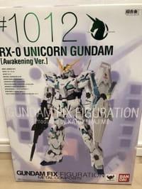 プラモデル GUNDAM FIX FIGURATION METAL COMPOSITE ユニコーンガンダム(覚醒仕様)