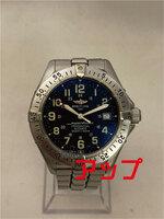 ブライトリング(BREITLING)Ref.17345 スーパーオーシャン