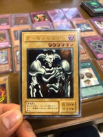 遊戯王 SC-51 デーモンの召喚 レリーフ