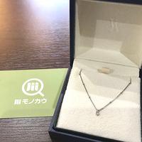 【モノカウ】ヴァンドーム青山(VENDOME AOYAMA)セルクル ダイヤ付き ブレスレット pt950 プラチナ950