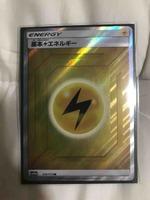 ポケモンカードゲーム 205/173 [SR] (キラ)基本かみなりエネルギー