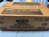 イグニッションアサルト アジア 1カートン