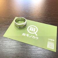 【モノカウ】ピアジェ(PIAGET)リング K18WG 21.0g