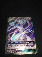 ポケモンカードゲーム 363/SM-P [P] (キラ)ミュウツーGX