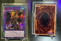 超魔導竜騎士ドラグーン・オブ・レッドアイズ lGB1-JP001