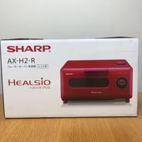 SHARPオーブン専用機 AX-H2-R