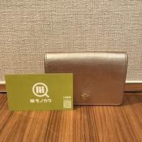 トリーバーチ(Toryburch)カードケース 財布