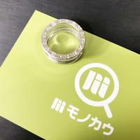 【モノカウ】ブルガリ(BVLGARI)B-Zero1(ビーゼロワン) リング 指輪 K18WG(ホワイトゴールド)