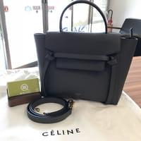セリーヌ(CELINE)ベルトバッグ グレー