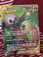 ポケモンカードゲーム 056/054 [SR] (キラ)モクロー&アローラナッシーGX