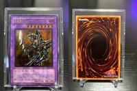303-051UTR 超魔導剣士-ブラック・パラディン