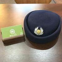ブランド買取専門店【モノカウ】 JAL(日本航空) 7代目 帽子 CA キャビンアテンダント スチュワーデス 制服