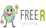 FREER(フリーアール)