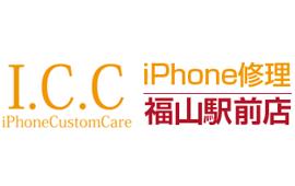 I.C.C.福山駅前店