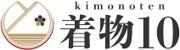 着物10(旧ヤマトク)