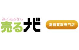 売るナビ 小田急マルシェ狛江店