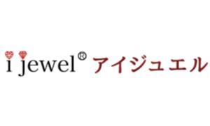 ijewel (アイジュエル)