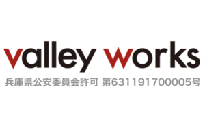 Valley Works