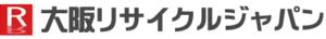 大阪リサイクルジャパン