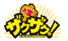 お宝ザクザク 宝塚店