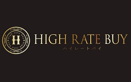 HIGH RATE BUY(ハイレートバイ)