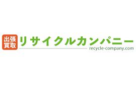 貴金属買取専門リサイクルカンパニー