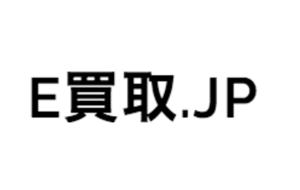 e買取.jp