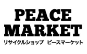 ピースマーケット